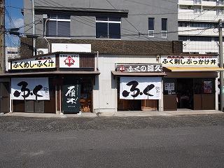 shimonoseki105.jpg