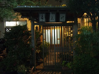 shimonoseki113.jpg