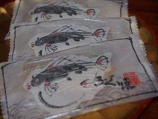 shimonoseki116.jpg
