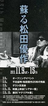 shimonoseki123.jpg