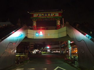 shimonoseki126.jpg