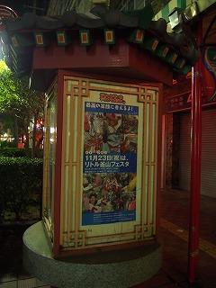 shimonoseki129.jpg