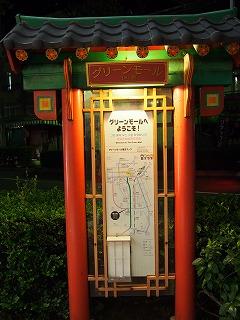 shimonoseki130.jpg