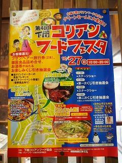shimonoseki131.jpg