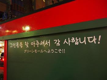 shimonoseki134.jpg