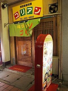 shimonoseki135.jpg