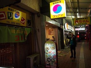 shimonoseki136.jpg