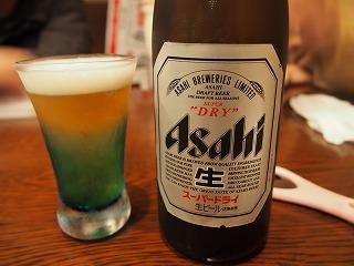 shimonoseki138.jpg