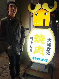 shimonoseki144.jpg