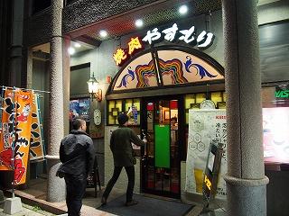 shimonoseki145.jpg
