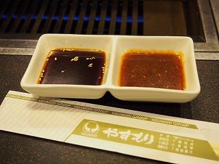 shimonoseki147.jpg