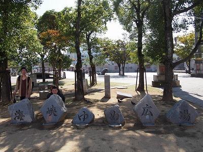 shimonoseki15.jpg