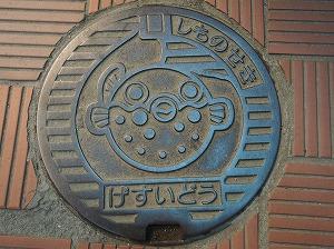 shimonoseki158.jpg
