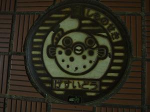 shimonoseki159.jpg