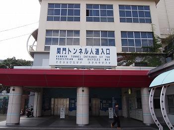 shimonoseki179.jpg