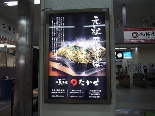 shimonoseki187.jpg