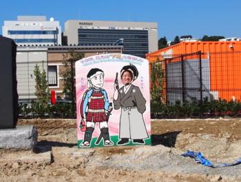 shimonoseki29.jpg