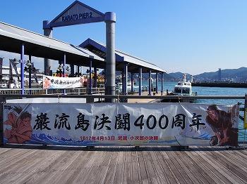 shimonoseki38.jpg