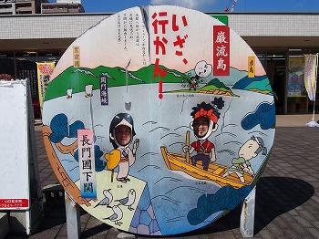 shimonoseki41.jpg