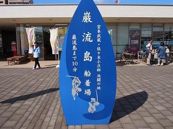 shimonoseki42.jpg