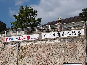 shimonoseki45.jpg