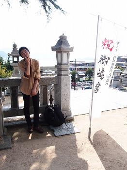 shimonoseki58.jpg