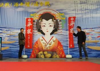 shimonoseki6.jpg
