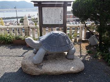 shimonoseki60.jpg