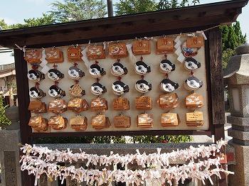 shimonoseki61.jpg