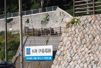 shimonoseki65.jpg