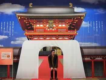 shimonoseki7.jpg