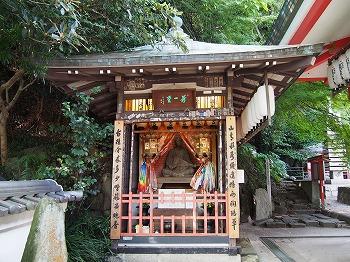 shimonoseki71.jpg
