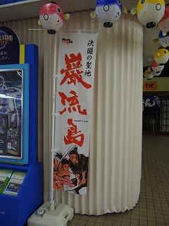 shimonoseki8.jpg