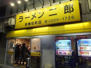 shinjuku-jiro4.jpg