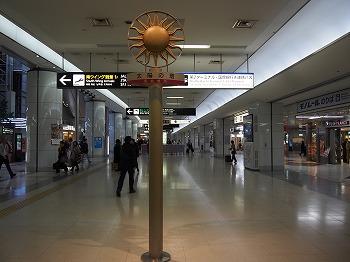 tokyo-airport47.jpg