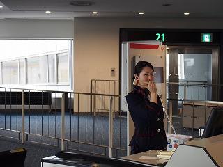tokyo-airport52.jpg
