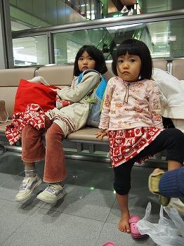 tokyo-airport54.jpg