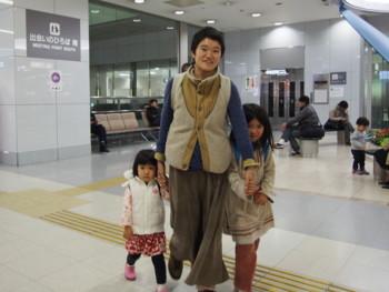 tokyo-airport56.jpg