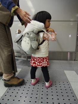 tokyo-airport58.jpg