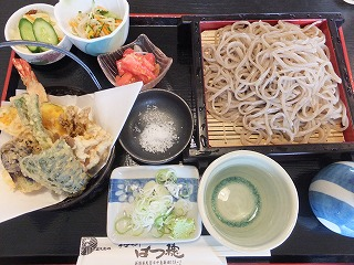 uonuma-hatsuho3.jpg