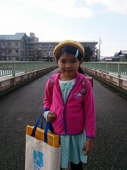 uonuma-koidesyou1.jpg