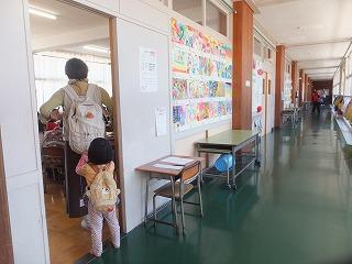 uonuma-koidesyou13.jpg