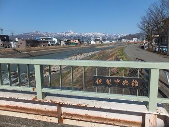 uonuma-koidesyou19.jpg