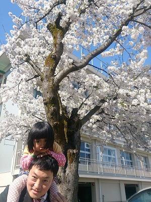 uonuma-koidesyou2.jpg