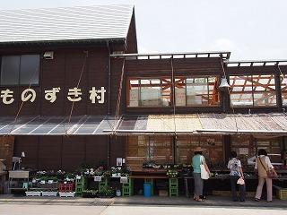 uonuma-monozuki2.jpg