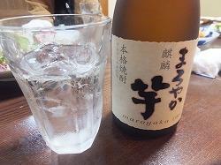uonuma-sakuraya7.jpg