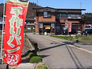 uonuma-sanpomichi1.jpg