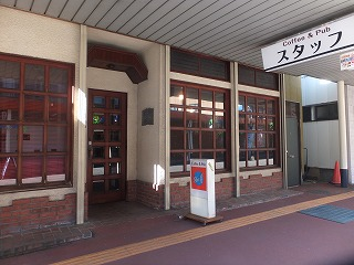 uonuma-staff6.jpg