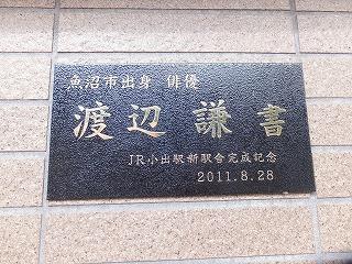 uonuma-street339.jpg