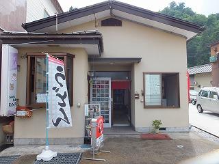 uonuma-street343.jpg